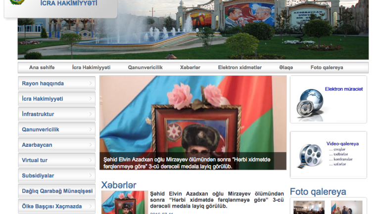 Xaçmaz Rayon İcra Hakimiyyəti www.xachmaz-ih.gov.az domen adlı İnternet saytının monitorinqinin yekunu /İCMAL/