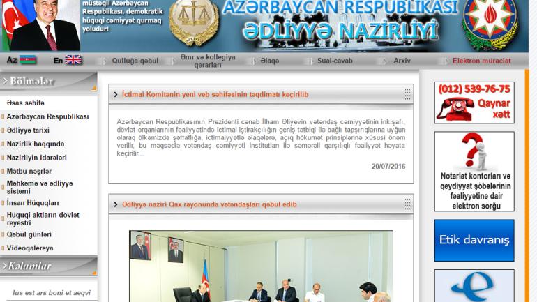 Ədliyyə Nazirliyinin  www.justice.gov.az  domen adlı İnternet saytının monitorinqinin yekunu /İCMAL/
