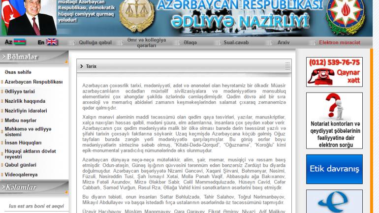 Ədliyyə Nazirliyinin www.justice.gov.az domen adlı internet saytının fəaliyyətinin təkmilləşdirilməsi ilə bağlı TÖVSİYƏLƏR