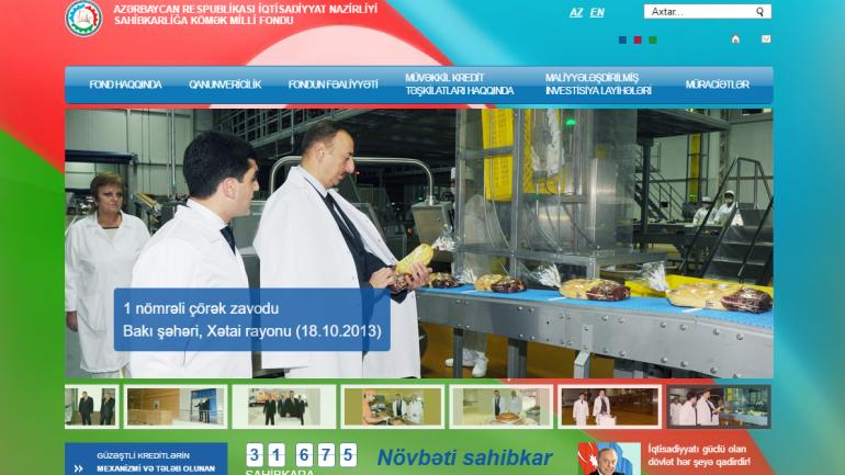 İqtisadiyyat və Sənaye Nazirliyi Sahibkarlığa Kömək Milli Fondunun www.anfes.gov.az  domen adlı İnternet saytının monitorinqinin yekunu /İCMAL/