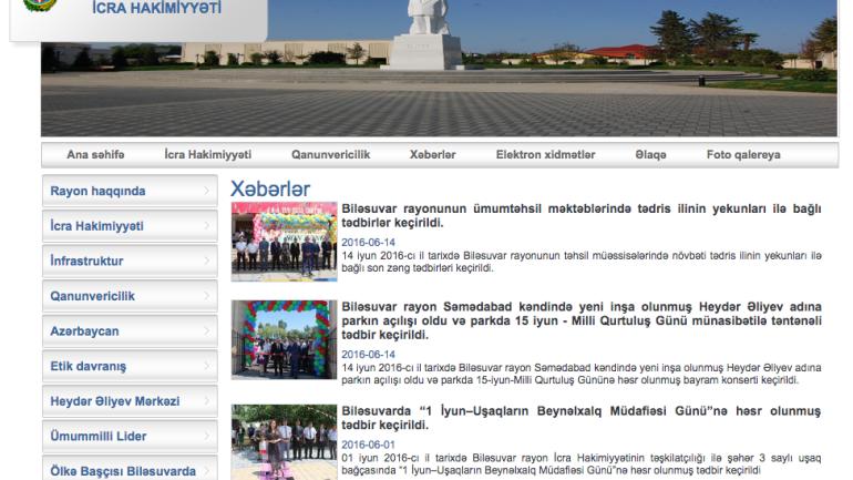 Biləsuvar Rayon İcra Hakimiyyəti www.bilesuvar.gov.az domen adlı İnternet saytının fəaliyyətinin təkmilləşdirilməsi ilə bağlı TÖVSİYƏLƏR
