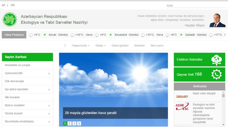 Ekologiya və Təbii Sərvətlər Nazirliyinin www.eco.gov.az  domen adlı İnternet saytının monitorinqinin yekunu /İCMAL/