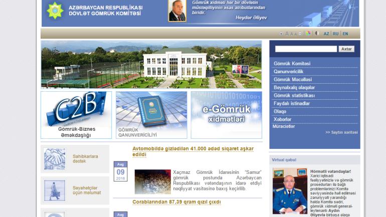 Dövlət Gömrük Komitəsinin www.customs.gov.az  domen adlı İnternet saytının monitorinqinin yekunu /İCMAL/