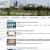 İmişli Rayon İcra Hakimiyyəti www.imishli-ih.gov.az domen adlı İnternet saytının fəaliyyətinin təkmilləşdirilməsi ilə bağlı TÖVSİYƏLƏR
