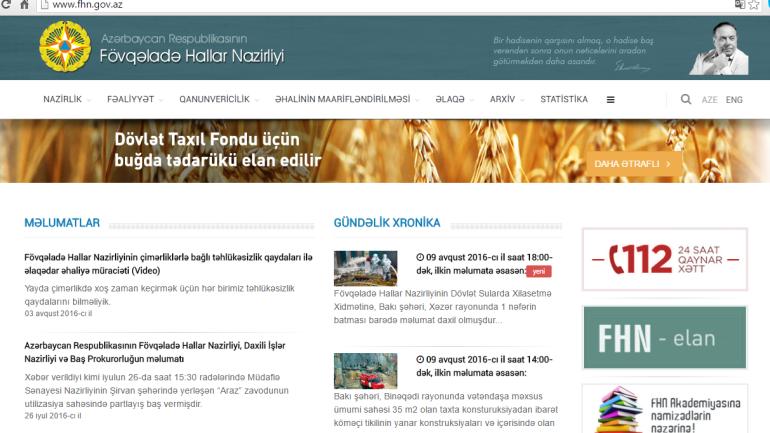 Fövqəladə Hallar Nazirliyi www.fhn.gov.az  domen adlı İnternet saytının monitorinqinin yekunu /İCMAL/