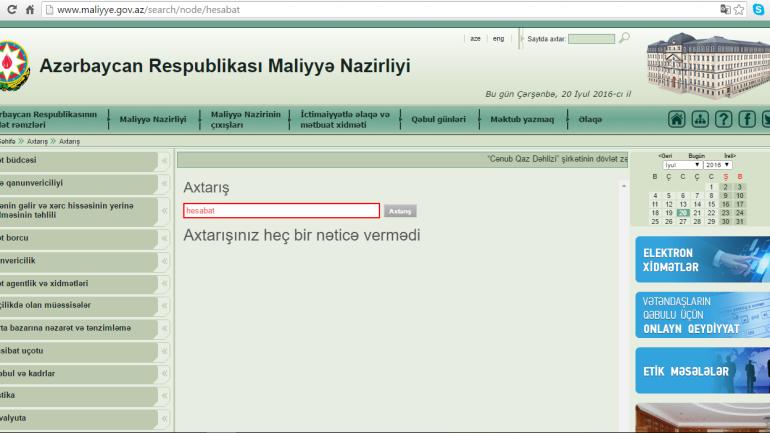 Maliyyə  Nazirliyinin www.maliyye.gov.az  domen adlı İnternet saytının fəaliyyətinin təkmilləşdirilməsi ilə bağlı TÖVSİYƏLƏR