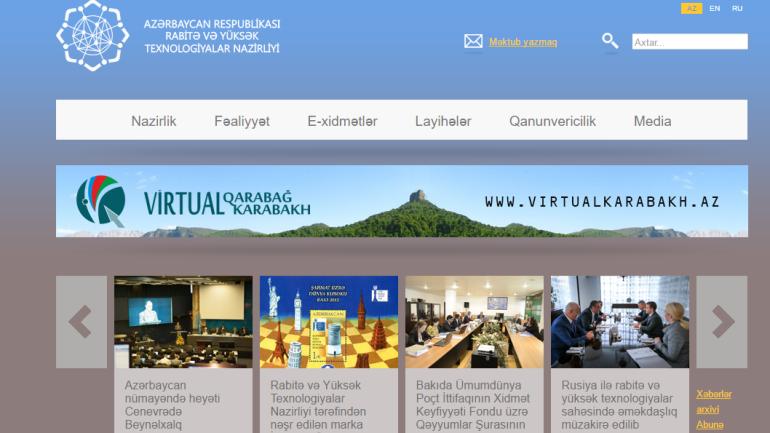 Rabitə və Yüksək Texnologiyalar Nazirliyinin www.mincom.gov.az domen adlı İnternet saytının monitorinqinin yekunu /İCMAL/