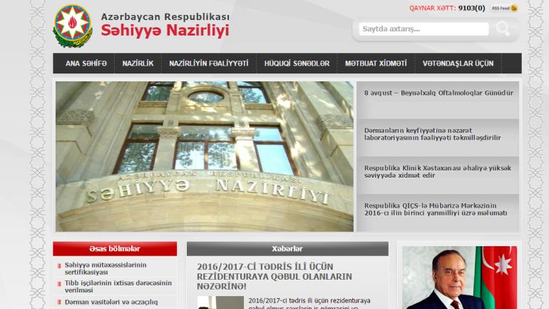 Səhiyyə Nazirliyinin www.sehiyye.gov.az  və www.health.gov.az  domen adlı İnternet saytının monitorinqinin yekunu /İCMAL/