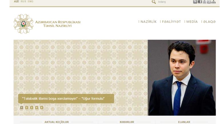 Təhsil Nazirliyinin www.edu.gov.az  domen adlı İnternet saytının monitorinqinin yekunu /İCMAL/