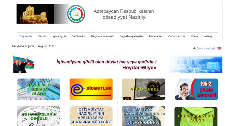 İqtisadiyyat Nazirliyi www.economy.gov.az  domen adlı İnternet saytının monitorinqinin yekunu /İCMAL/