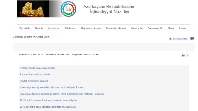 İqtisadiyyat Nazirliyi www.economy.gov.az  domen adlı internet saytının fəaliyyətinin təkmilləşdirilməsi ilə bağlı TÖVSİYƏLƏR