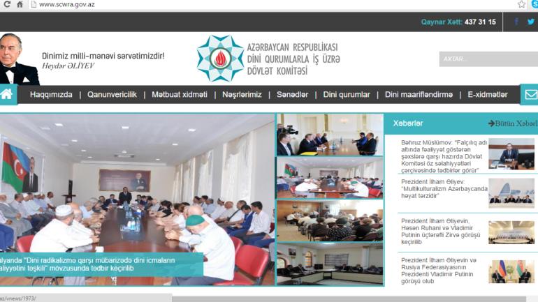 Dini Qurumlarla İş Üzrə Dövlət Komitəsinin www.scwra.gov.az  domen adlı İnternet saytının monitorinqinin yekunu /İCMAL/