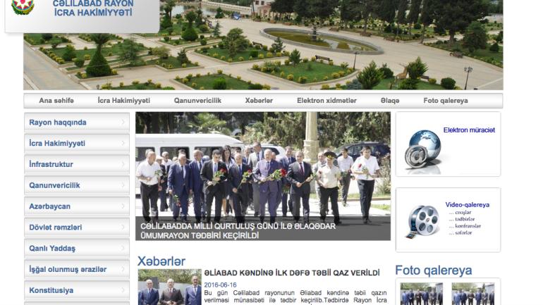 Cəlilabad Rayon İcra Hakimiyyəti www.celilebad-ih.gov.az domen adlı İnternet saytının monitorinqinin yekunu /İCMAL/