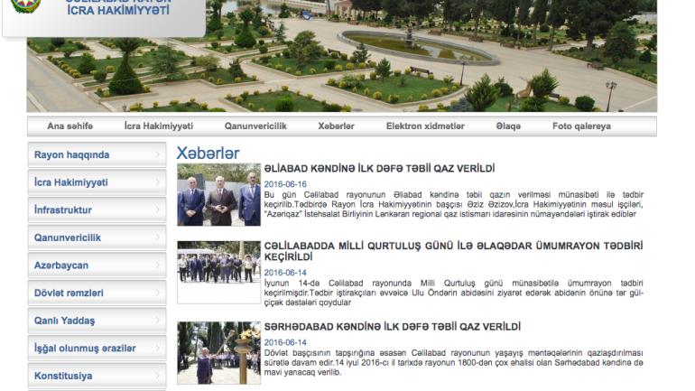 Cəlilabad Rayon İcra Hakimiyyəti www.celilabad-ih.gov.az domen adlı İnternet saytının fəaliyyətinin təkmilləşdirilməsi ilə bağlı TÖVSİYƏLƏR