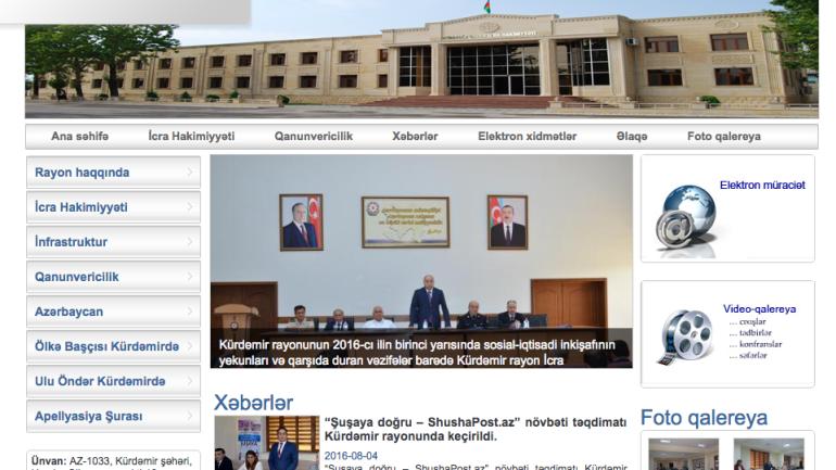 Kürdəmir Rayon İcra Hakimiyyəti www.kurdemir-ih.gov.az domen adlı İnternet saytının monitorinqinin yekunu /İCMAL/