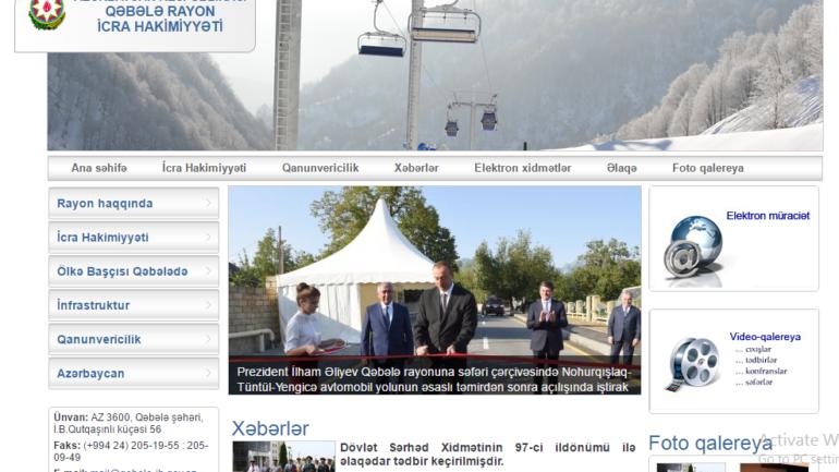 Qəbələ Rayon İcra Hakimiyyəti www.qebele-ih.gov.az domen adlı İnternet saytının monitorinqinin yekunu /İCMAL/