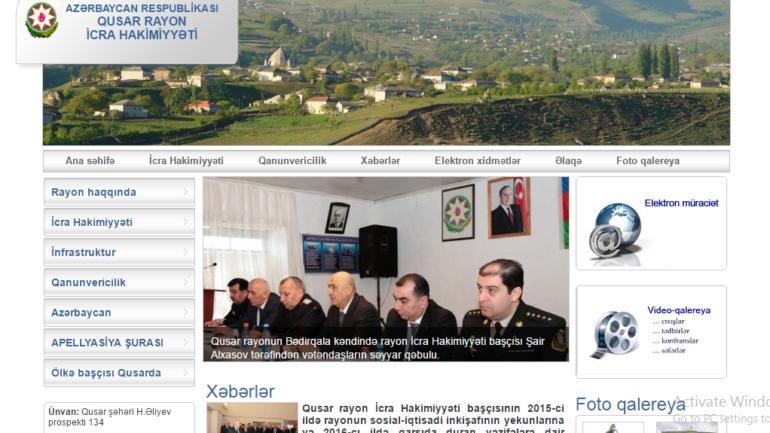 Qusar Rayon İcra Hakimiyyəti www.qusar-ih.gov.az domen adlı İnternet saytının monitorinqinin yekunu /İCMAL/