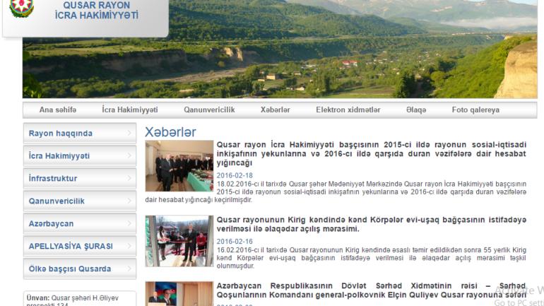 Qusar Rayon İcra Hakimiyyəti www.qusar-ih.gov.az domen adlı İnternet saytının fəaliyyətinin təkmilləşdirilməsi ilə bağlı TÖVSİYƏLƏR