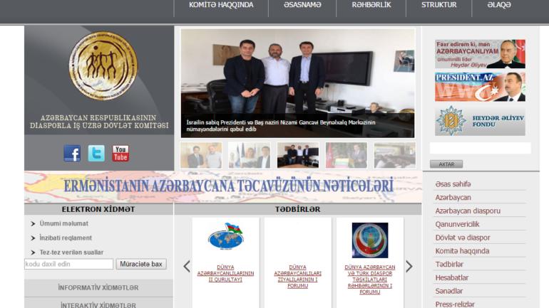 Diasporla İş Üzrə Dövlət Komitəsinin www.diaspora.gov.az domen adlı İnternet saytının monitorinqinin yekunu /İCMAL/