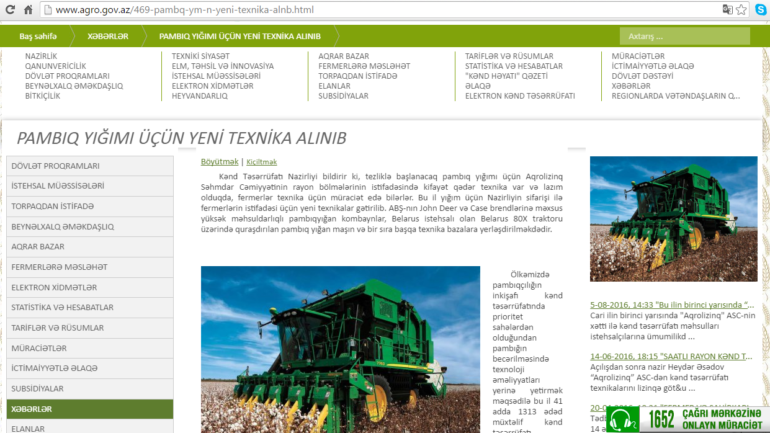 Kənd Təsərrüfatı Nazirliyinin www.agro.gov.az domen adlı internet saytının fəaliyyətinin təkmilləşdirilməsi ilə bağlı TÖVSİYƏLƏR