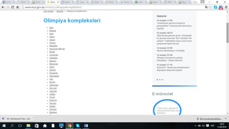 Gənclər və İdman Nazirliyinin www.mys.gov.az   domen adlı İnternet saytının monitorinqinin yekunu /İCMAL/