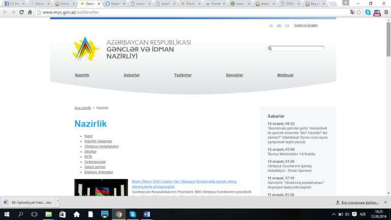 Gənclər və İdman Nazirliyinin www.mys.gov.az domen adlı internet saytının fəaliyyətinin təkmilləşdirilməsi ilə bağlı TÖVSİYƏLƏR