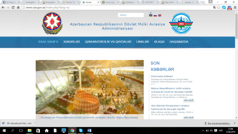 Dövlət Mülki Aviasiya Administrasiyasının www.caa.gov.az domen adlı internet saytının fəaliyyətinin təkmilləşdirilməsi ilə bağlı TÖVSİYƏLƏR