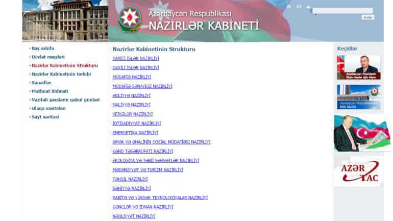 Nazirlər Kabinetinin www.cabmin.gov.az domen adlı İnternet saytının monitorinqinin yekunu /İCMAL/