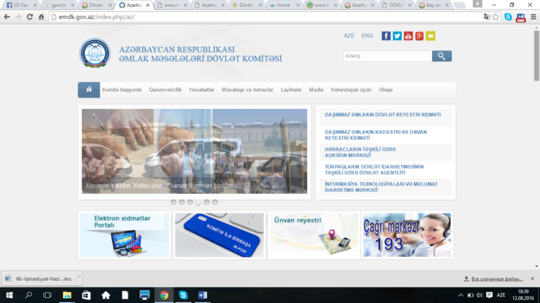 Əmlak Məsələləri Dövlət Komitəsi www.emdk.gov.az domen adlı internet saytının fəaliyyətinin təkmilləşdirilməsi ilə bağlı TÖVSİYƏLƏR