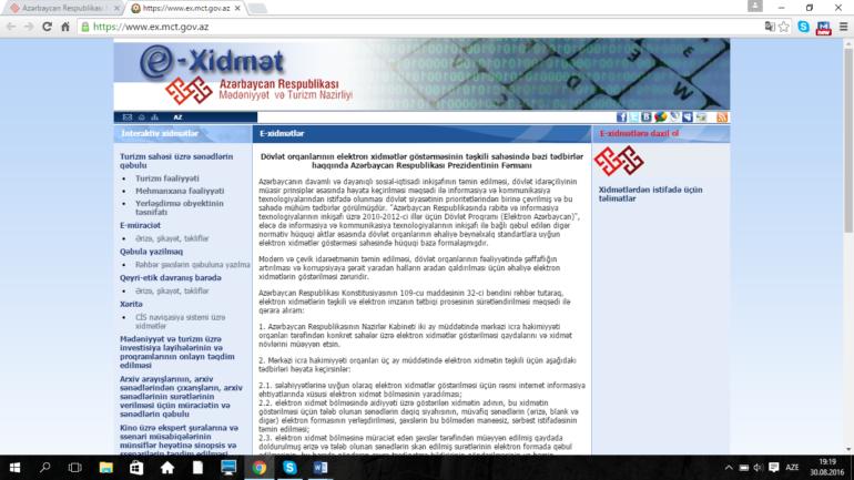 Mədəniyyət və Turizm Nazirliyinin www.mct.gov.az domen adlı internet saytının fəaliyyətinin təkmilləşdirilməsi ilə bağlı TÖVSİYƏLƏR