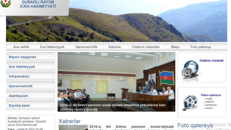 Qubadlı Rayon İcra Hakimiyyəti www.qubadli-ih.gov.az domen adlı İnternet saytının monitorinqinin yekunu /İCMAL/