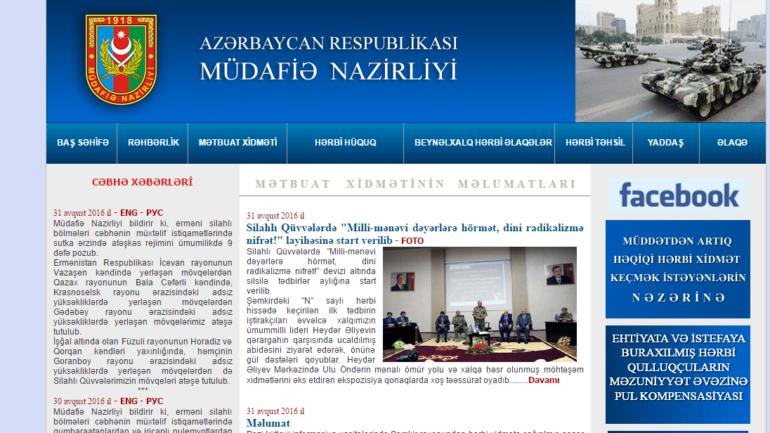 Müdafiə Nazirliyinin www.mod.gov.az domen adlı İnternet saytının monitorinqinin yekunu /İCMAL/