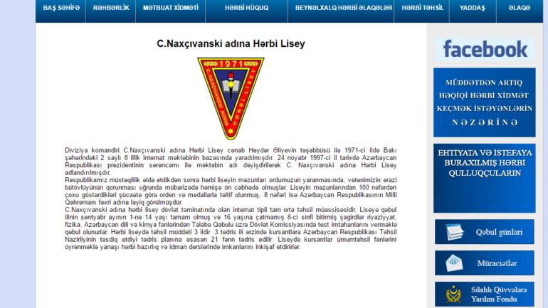 Müdafiə Nazirliyinin www.mod.gov.az domen adlı internet saytının fəaliyyətinin təkmilləşdirilməsi ilə bağlı TÖVSİYƏLƏR