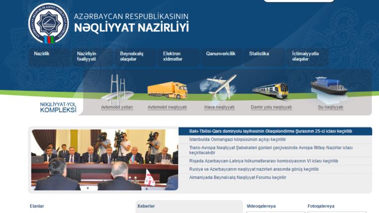 Nəqliyyat Nazirliyinin www.mot.gov.az domen adlı İnternet saytının monitorinqinin yekunu /İCMAL/