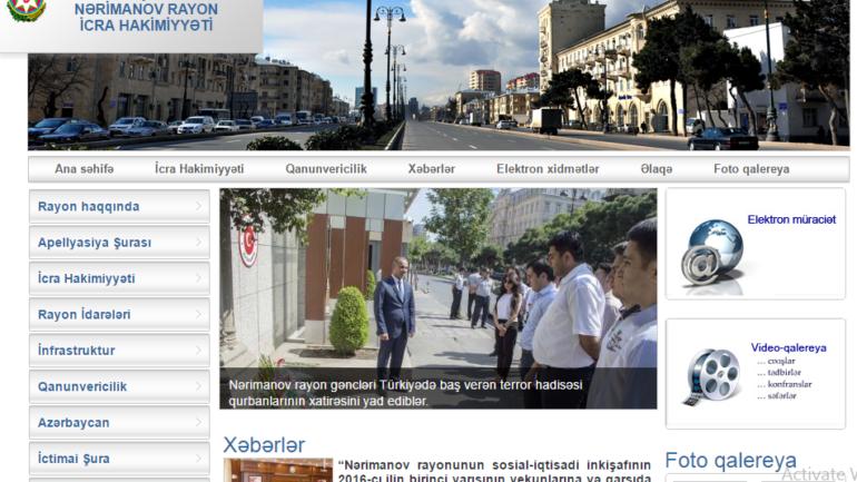 Nərimanov Rayon İcra Hakimiyyəti www.narimanov-ih.gov.az domen adlı İnternet saytının monitorinqinin yekunu /İCMAL/
