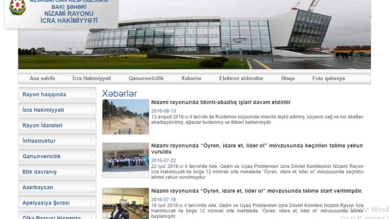Nizami Rayon İcra Hakimiyyəti www.nizami-ih.gov.az domen adlı İnternet saytının fəaliyyətinin təkmilləşdirilməsi ilə bağlı TÖVSİYƏLƏR