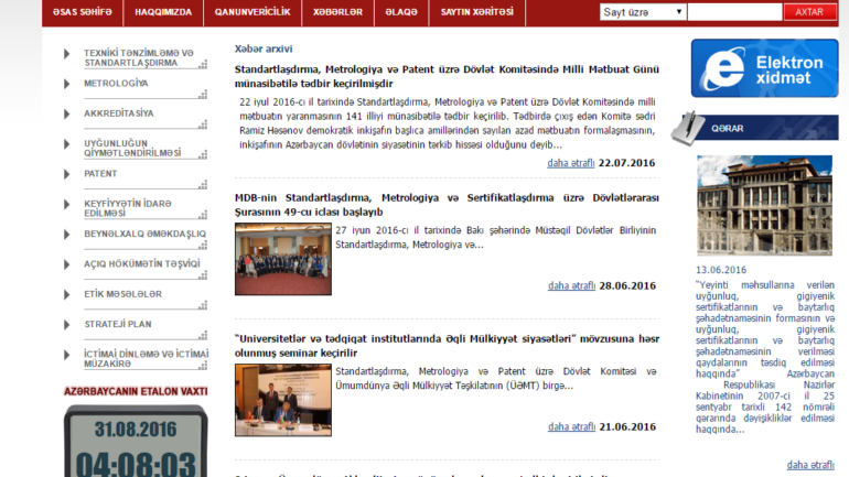 Standartlaşdırma, Metrologiya və Patent üzrə Dövlət Komitəsinin www.azstand.gov.az domen adlı internet saytının fəaliyyətinin təkmilləşdirilməsi ilə bağlı TÖVSİYƏLƏR