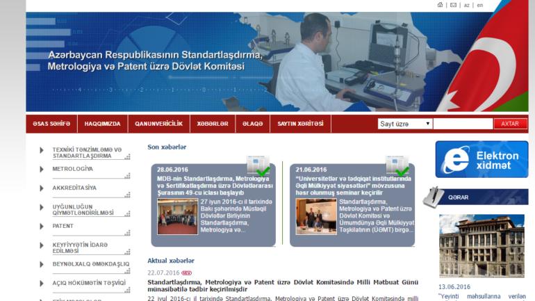 Standartlaşdırma, Metrologiya və Patent üzrə Dövlət Komitəsinin www.azstand.gov.az domen adlı İnternet saytının monitorinqinin yekunu /İCMAL/