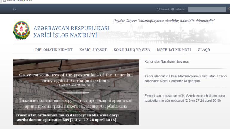 Xarici İşlər Nazirliyinin www.mfa.gov.az  domen adlı İnternet saytının monitorinqinin yekunu /İCMAL/