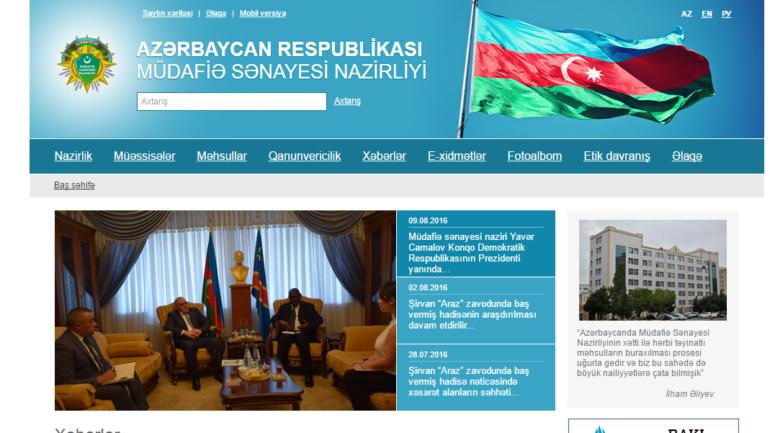 Müdafiə Sənayesi Nazirliyinin www.mdi.gov.az domen adlı İnternet saytının monitorinqinin yekunu /İCMAL/