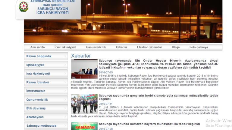 Sabunçu Rayon İcra Hakimiyyəti www.sabuncu-ih.gov.az domen adlı İnternet saytının monitorinqinin yekunu /İCMAL/