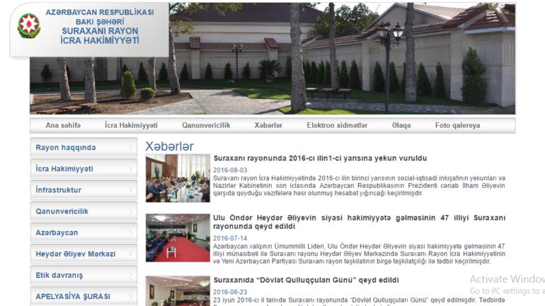 Suraxanı Rayon İcra Hakimiyyəti www.surakhani-ih.gov.az domen adlı İnternet saytının monitorinqinin yekunu /İCMAL/