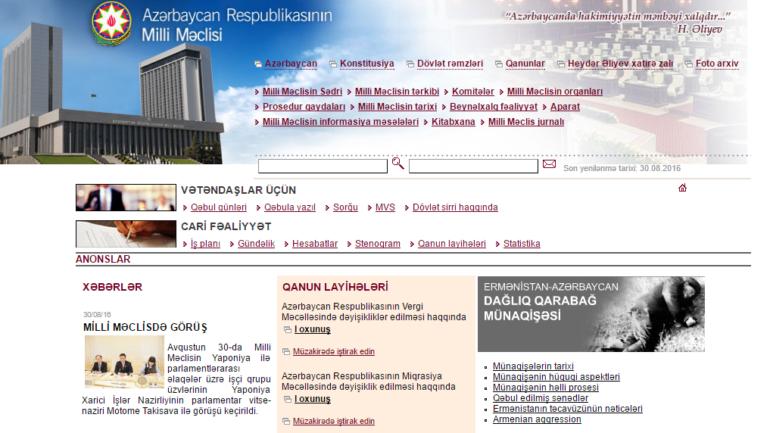 Milli Məclisinin www.meclis.gov.az domen adlı İnternet saytının monitorinqinin yekunu /İCMAL/