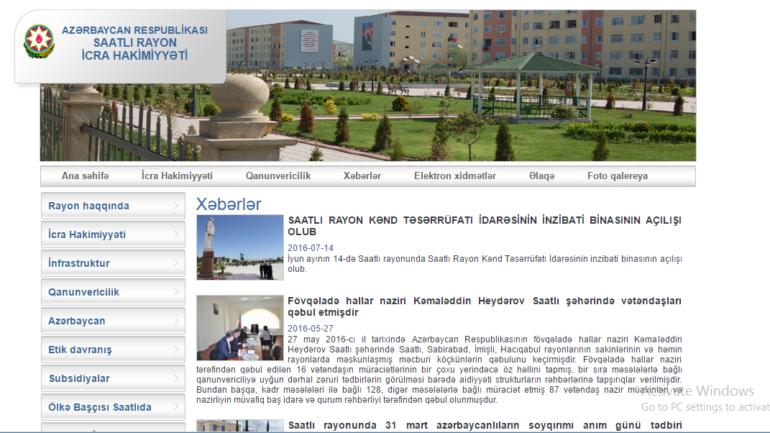 Saatlı Rayon İcra Hakimiyyəti www.saatli-ih.gov.az domen adlı İnternet saytının monitorinqinin yekunu /İCMAL/