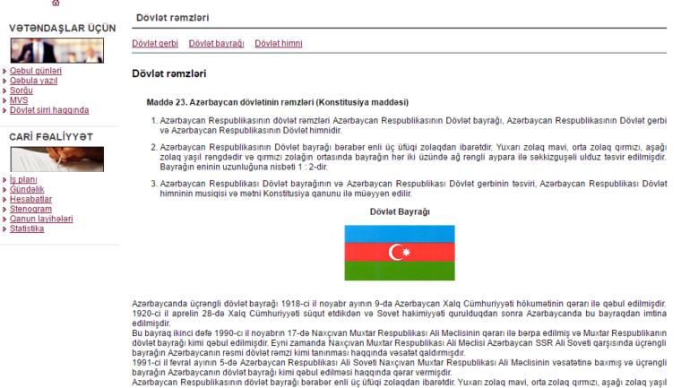 Milli Məclisinin www.meclis.gov.az domen adlı internet saytının fəaliyyətinin təkmilləşdirilməsi ilə bağlı TÖVSİYƏLƏR
