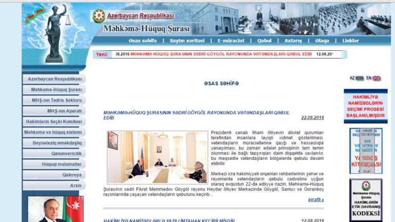 Məhkəmə Hüquq Şurasının www.jlc.gov.az domen adlı İnternet saytının monitorinqinin yekunu /İCMAL/