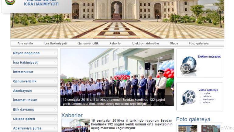 Salyan Rayon İcra Hakimiyyəti www.salyan-ih.gov.az domen adlı İnternet saytının  monitorinqinin yekunu /İCMAL/
