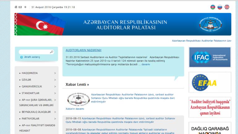 Auditorlar Palatasının www.audit.gov.az domen adlı İnternet saytının monitorinqinin yekunu /İCMAL/