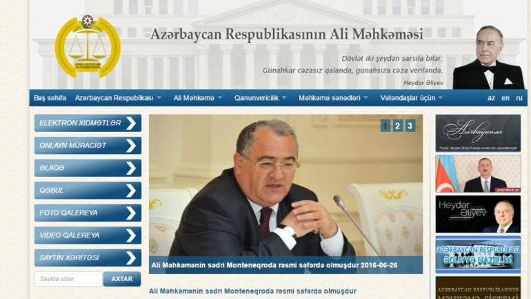 Ali Məhkəməsinin www.supremecourt.gov.az domen adlı İnternet saytının monitorinqinin yekunu /İCMAL/