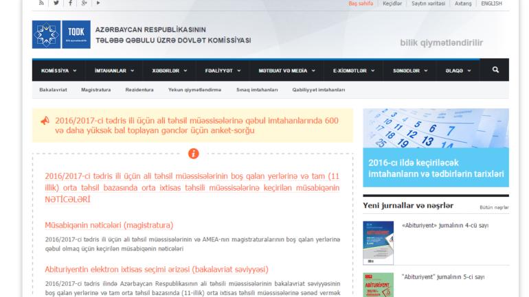 Tələbə Qəbulu üzrə Dövlət Komissiyasının www.tqdk.gov.az domen adlı İnternet saytının monitorinqinin yekunu /İCMAL/